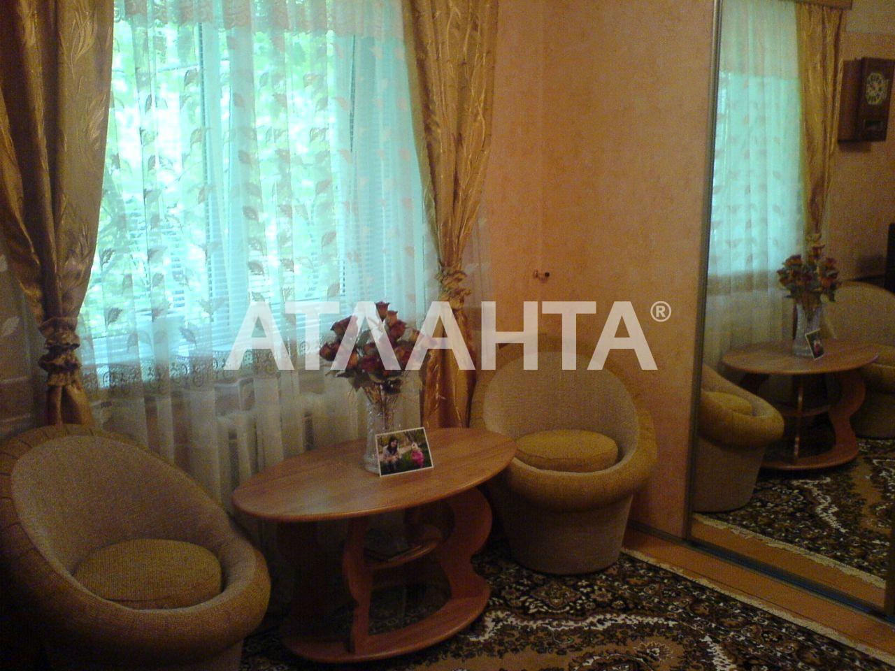 Продается 2-комнатная Квартира на ул. Новоселов — 18 500 у.е.