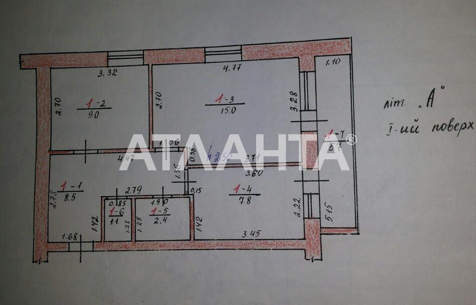 Продается 2-комнатная Квартира на ул. Новоселов — 18 500 у.е. (фото №8)