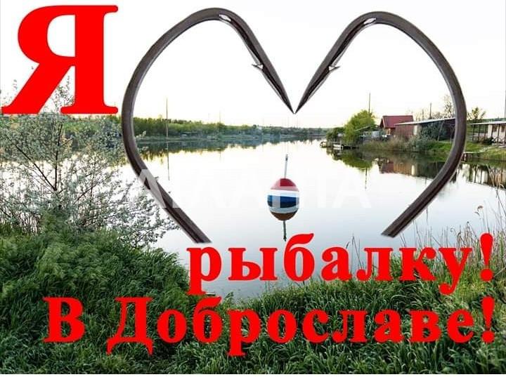 Продается 2-комнатная Квартира на ул. Новоселов — 18 500 у.е. (фото №13)