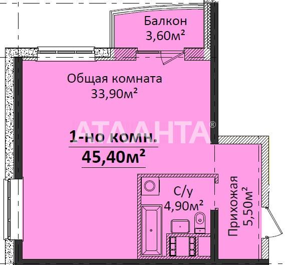 Продается 1-комнатная Квартира на ул. Гагарина Пр. — 46 310 у.е.