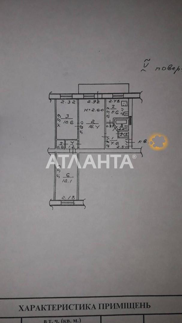 Продается 3-комнатная Квартира на ул. Варненская — 45 000 у.е. (фото №7)