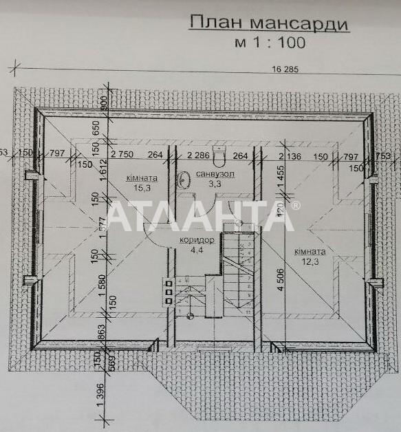 Продается Дом на ул. Микояна А. — 68 000 у.е. (фото №20)