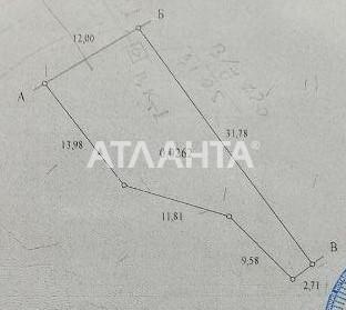 Продается Дом на ул. Микояна А. — 68 000 у.е. (фото №21)