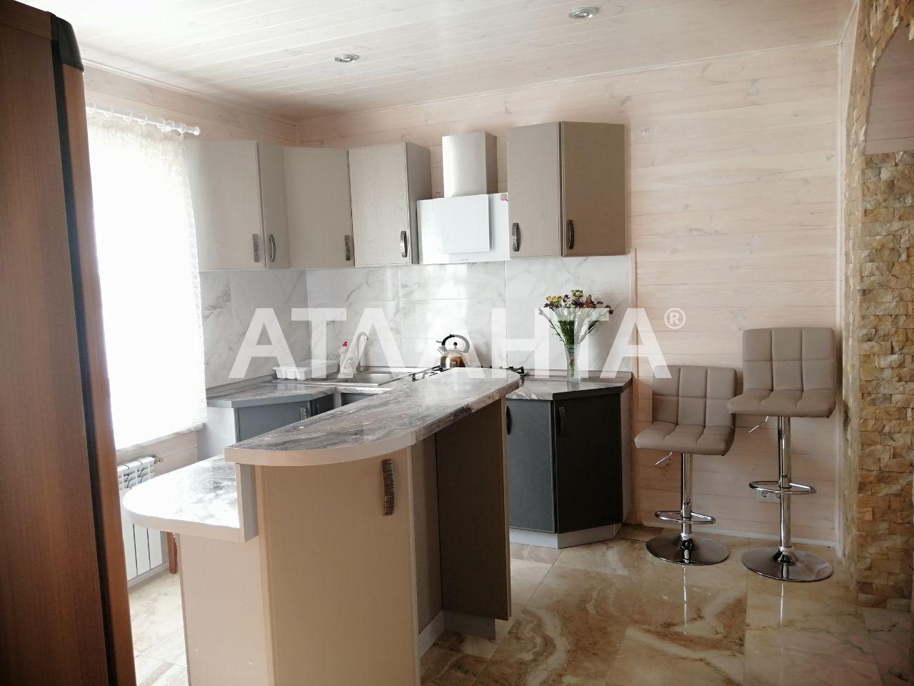 Продается Дом на ул. Микояна А. — 68 000 у.е. (фото №7)