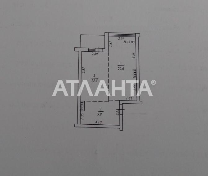 Продается 1-комнатная Квартира на ул. Ванный Пер. — 80 000 у.е. (фото №5)