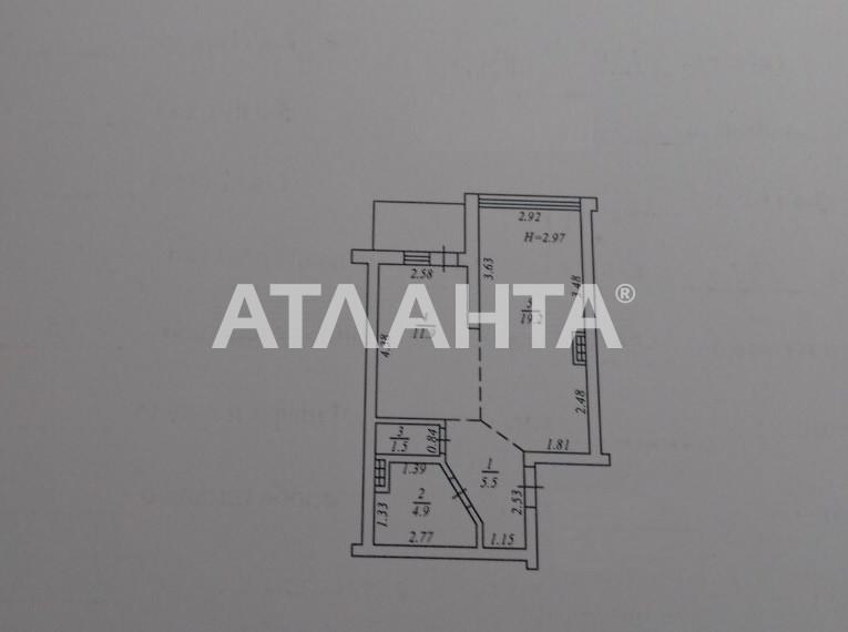 Продается 1-комнатная Квартира на ул. Ванный Пер. — 80 000 у.е. (фото №6)