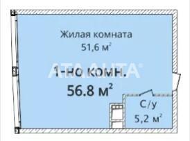 Продается 1-комнатная Квартира на ул. Новобереговая — 67 000 у.е. (фото №6)