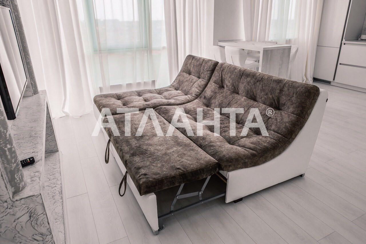 Продается 1-комнатная Квартира на ул. Сахарова — 50 000 у.е. (фото №3)