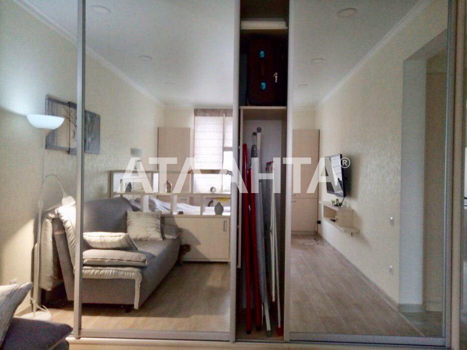 Сдается 1-комнатная Квартира на ул. Среднефонтанская — 395 у.е./мес. (фото №2)