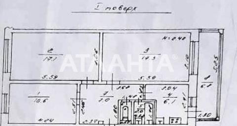 Продается 3-комнатная Квартира на ул. Ицхака Рабина — 45 000 у.е. (фото №5)