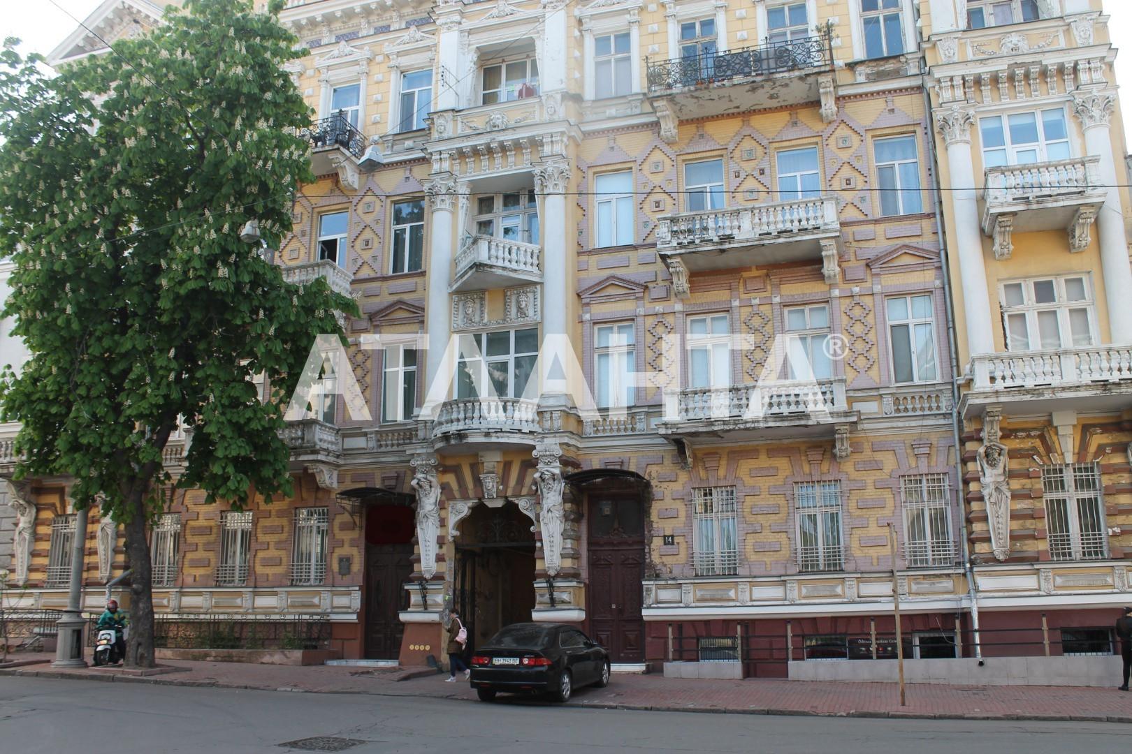 Продается 1-комнатная Квартира на ул. Гоголя — 35 000 у.е. (фото №8)