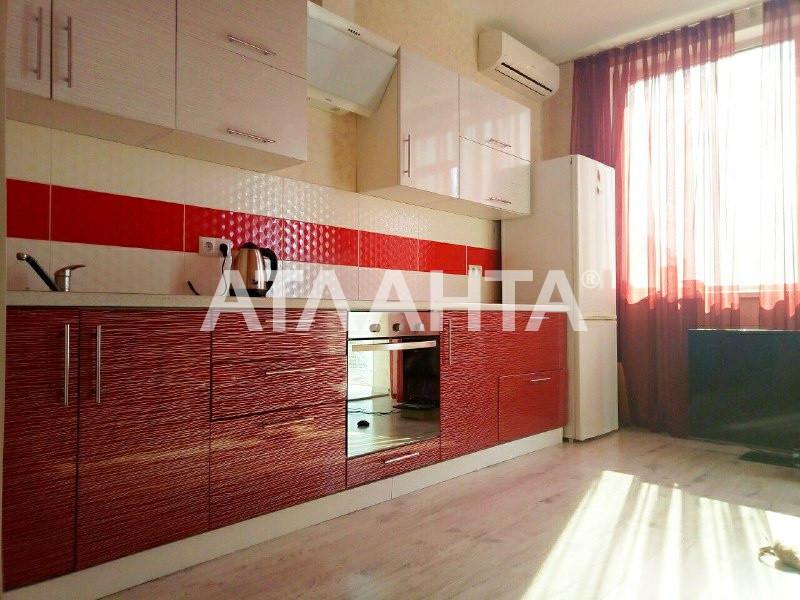 Продается 1-комнатная Квартира на ул. Жемчужная — 43 000 у.е.