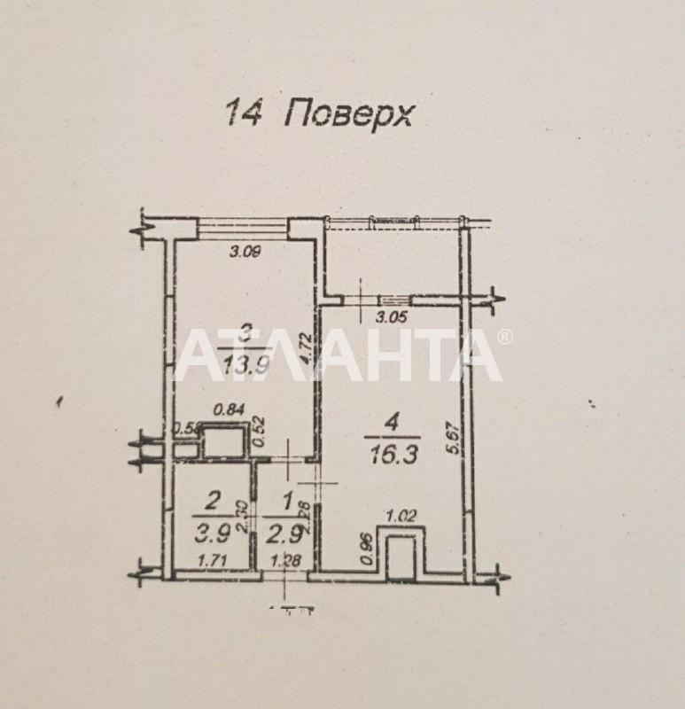 Продается 1-комнатная Квартира на ул. Жемчужная — 43 000 у.е. (фото №10)