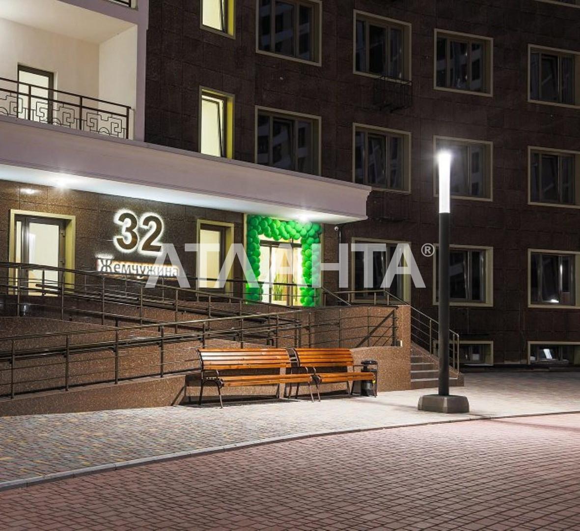 Продается 1-комнатная Квартира на ул. Каманина — 38 500 у.е.