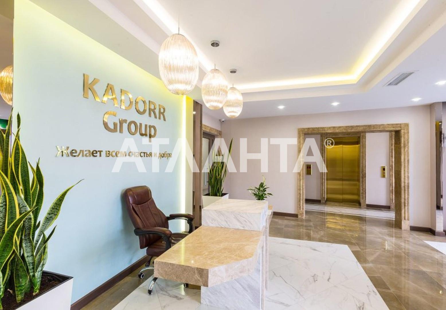 Продается 1-комнатная Квартира на ул. Каманина — 38 500 у.е. (фото №5)