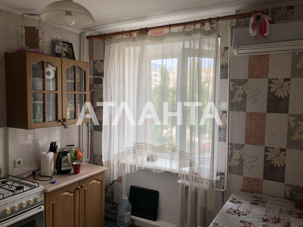 Продается 1-комнатная Квартира на ул. Левитана — 35 900 у.е.