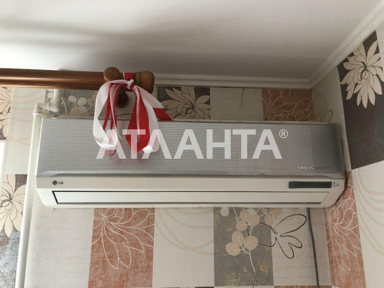 Продается 1-комнатная Квартира на ул. Левитана — 35 900 у.е. (фото №12)
