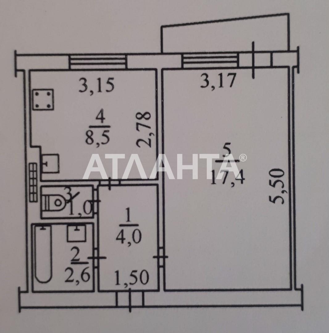 Продается 1-комнатная Квартира на ул. Левитана — 35 900 у.е. (фото №13)