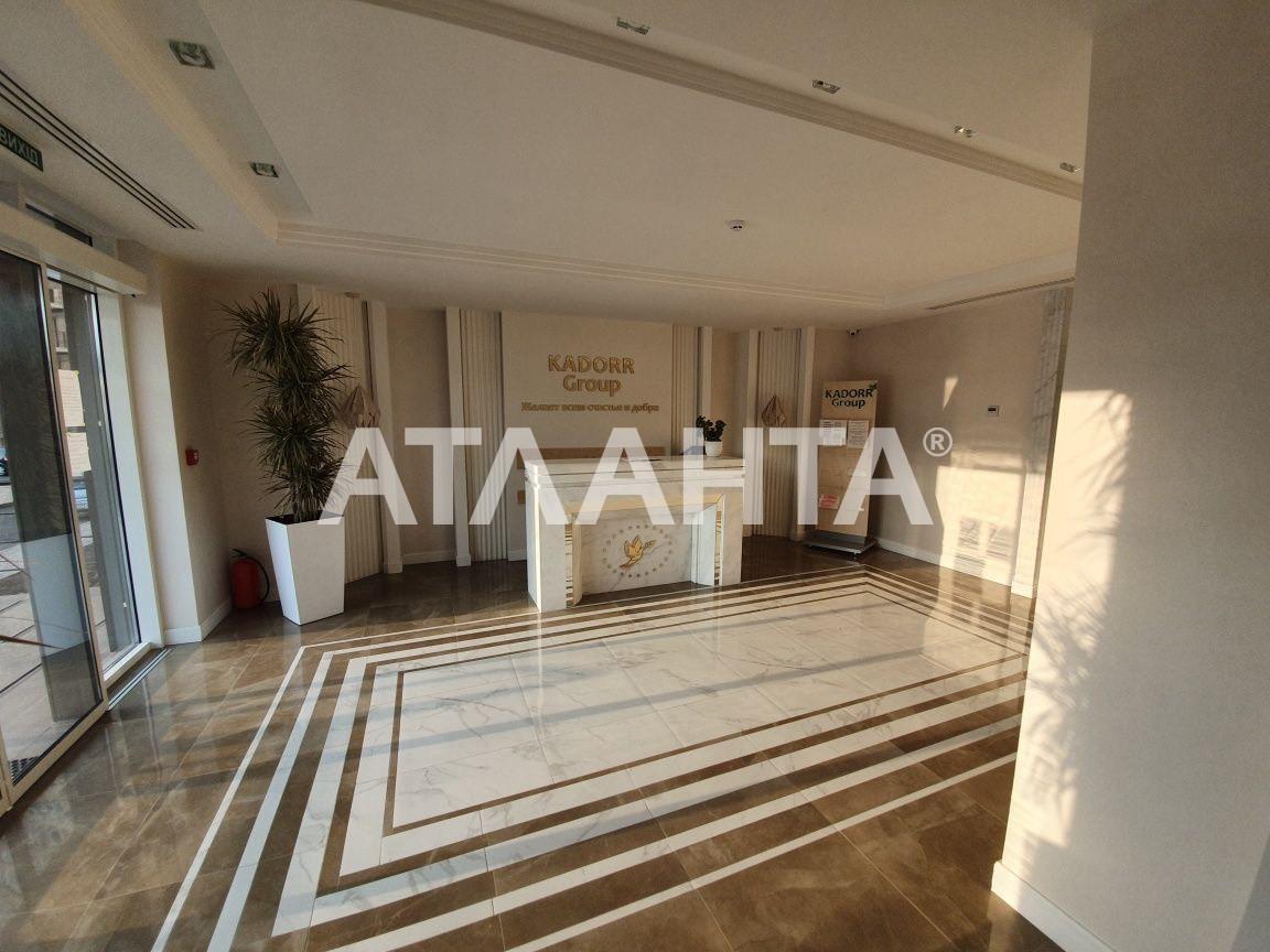 Продается 1-комнатная Квартира на ул. Бассейная — 27 000 у.е. (фото №3)