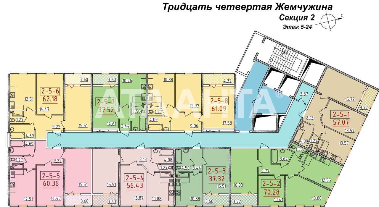 Продается 1-комнатная Квартира на ул. Бассейная — 27 000 у.е. (фото №6)