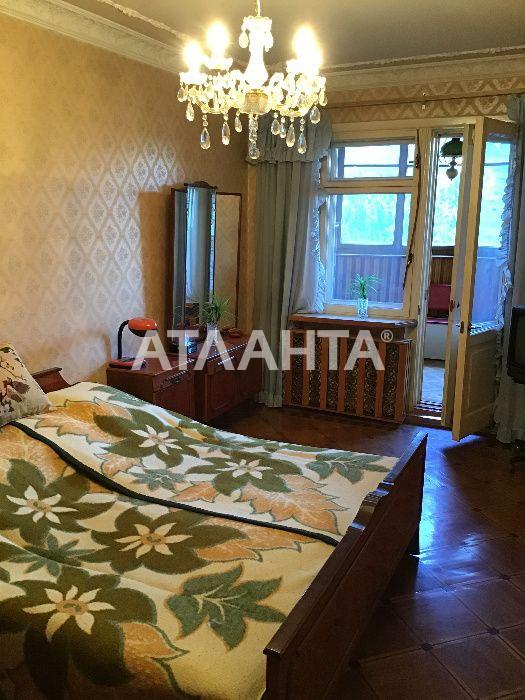 Продается Коммунальная на ул. Добровольского Пр. — 41 000 у.е. (фото №9)