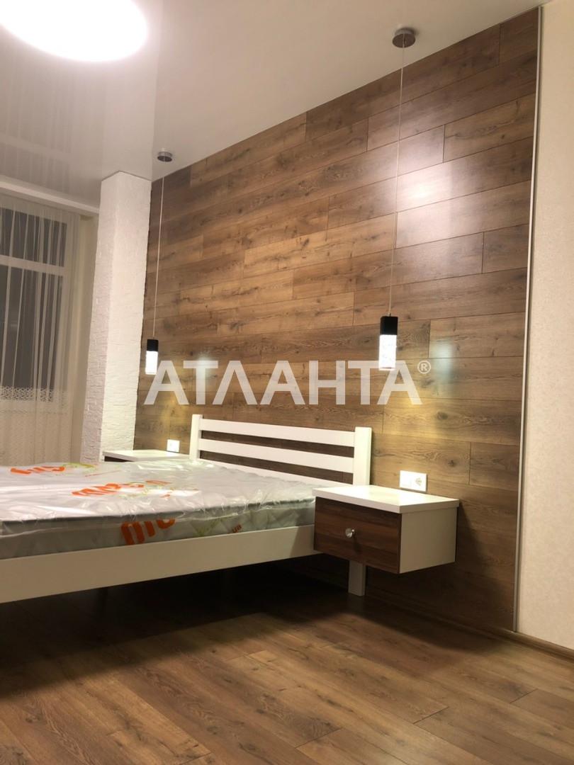 Продается 1-комнатная Квартира на ул. Жемчужная — 45 000 у.е.