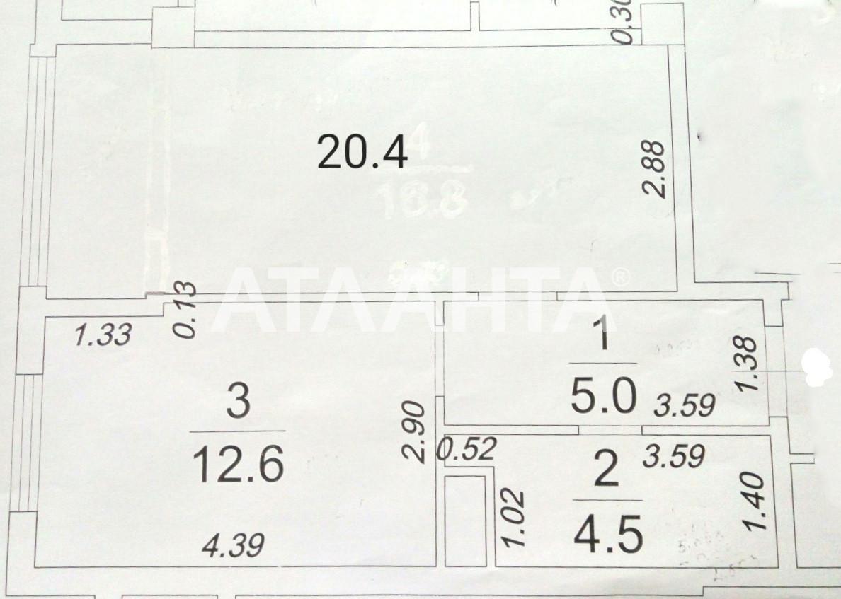Продается 1-комнатная Квартира на ул. Жемчужная — 45 000 у.е. (фото №6)