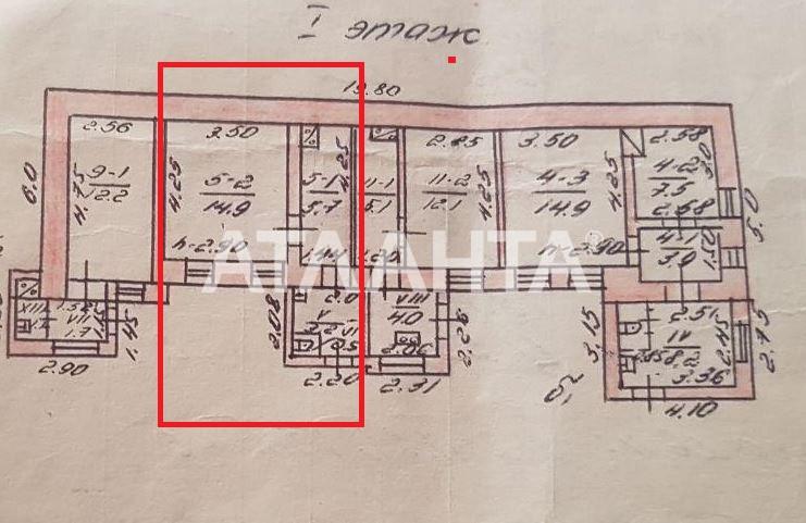 Продается 1-комнатная Квартира на ул. Вокзальный Пер. — 19 500 у.е. (фото №6)