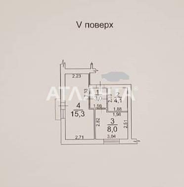 Продается 1-комнатная Квартира на ул. Невского Александра — 24 000 у.е. (фото №9)