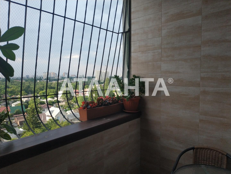 Продается Многоуровневая Квартира на ул. Хвойный Пер. — 155 000 у.е. (фото №9)