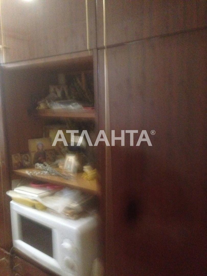 Продается Коммунальная на ул. Новаторов — 12 000 у.е. (фото №3)