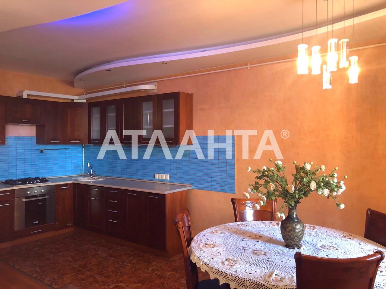 Продается 1-комнатная Квартира на ул. Вишневского Ген. Пер. — 40 999 у.е.