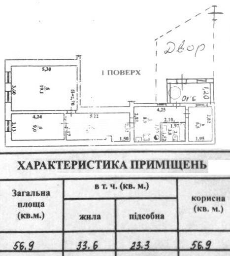 Продается 3-комнатная Квартира на ул. Болгарская (Буденного) — 37 000 у.е. (фото №14)