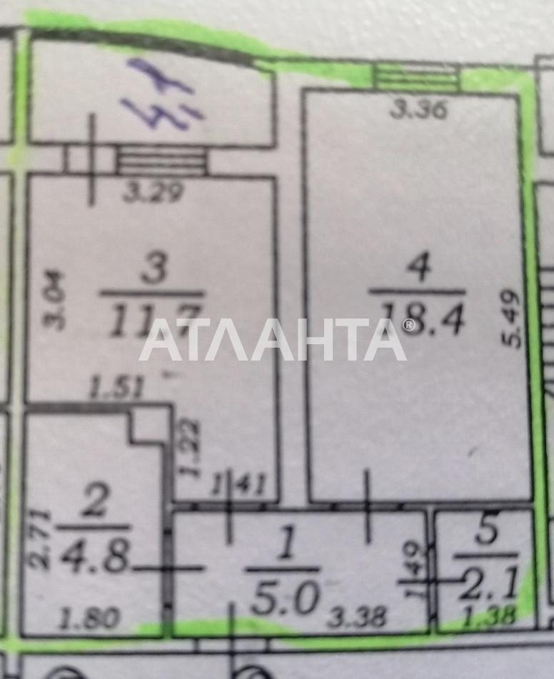 Продается 1-комнатная Квартира на ул. Костанди — 46 600 у.е. (фото №6)