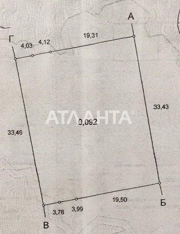 Продается Дом на ул.  Уютная (Затишна) — 77 000 у.е. (фото №14)