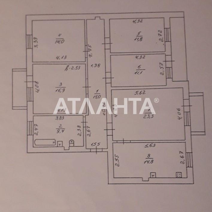Продается 5-комнатная Квартира на ул. Невского Александра — 115 000 у.е. (фото №7)