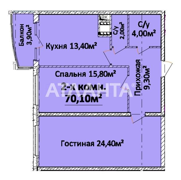 Продается 2-комнатная Квартира на ул. Гагарина Пр. — 63 000 у.е.