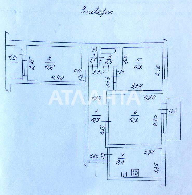 Продается 3-комнатная Квартира на ул. Ильфа И Петрова — 55 000 у.е. (фото №10)