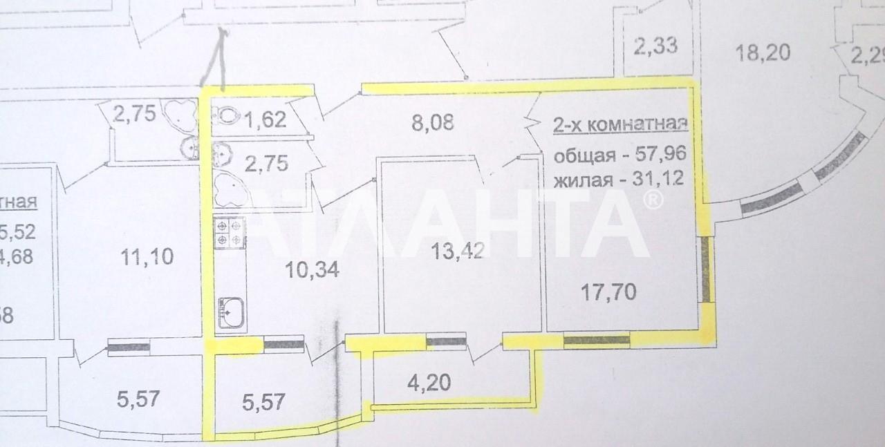 Продается 2-комнатная Квартира на ул. Педагогическая — 55 000 у.е. (фото №5)