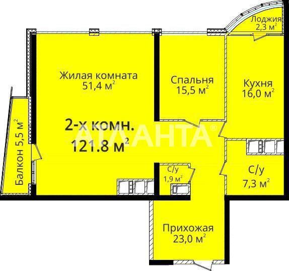 Продается 3-комнатная Квартира на ул. Новобереговая — 122 000 у.е. (фото №3)
