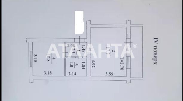 Продается 1-комнатная Квартира на ул. Бочарова Ген. — 26 500 у.е. (фото №4)