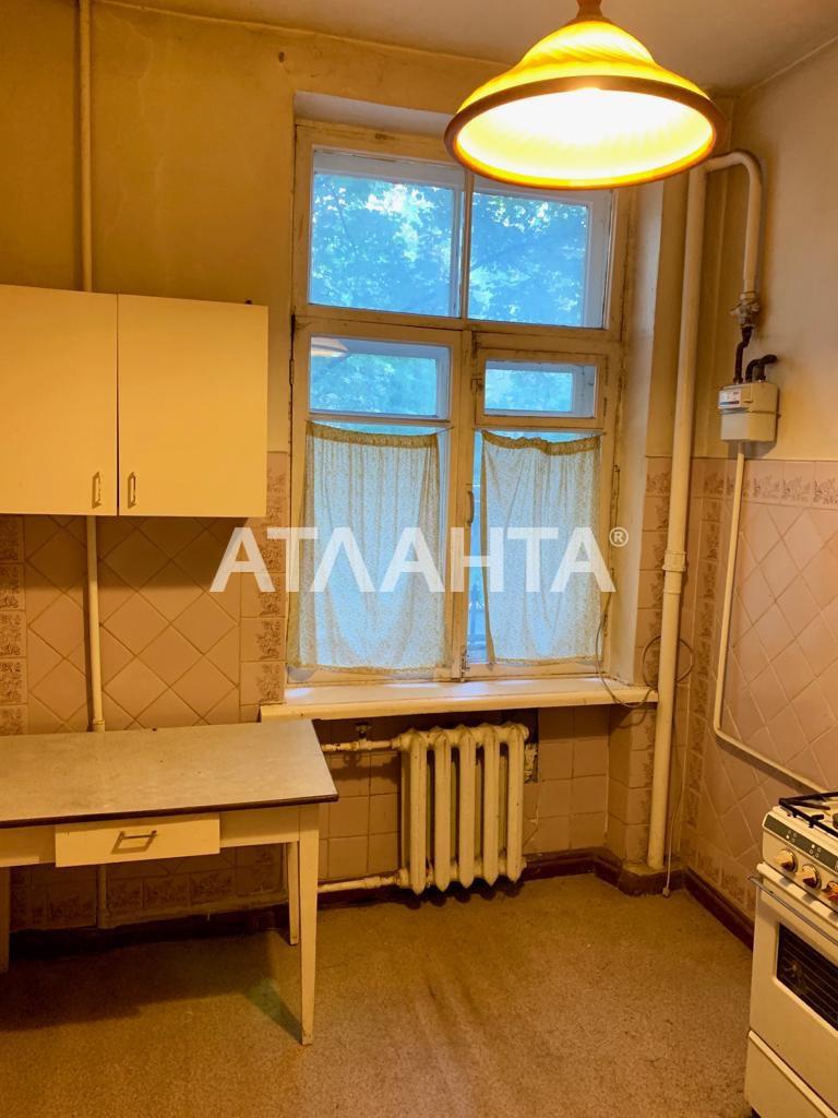 Продается 2-комнатная Квартира на ул. Успенская (Чичерина) — 63 000 у.е. (фото №5)