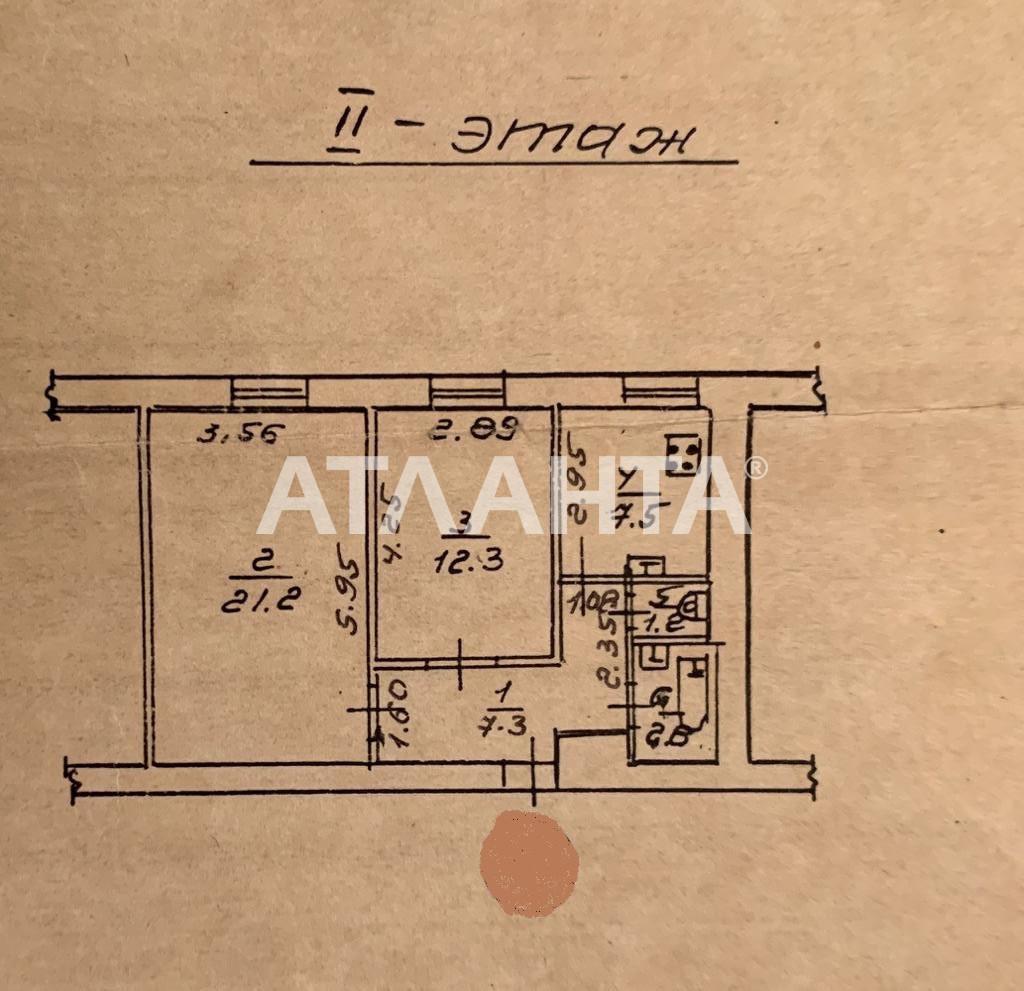 Продается 2-комнатная Квартира на ул. Успенская (Чичерина) — 63 000 у.е. (фото №7)