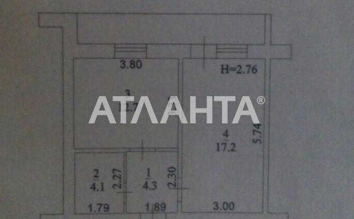 Продается 1-комнатная Квартира на ул. Центральная — 20 000 у.е. (фото №13)