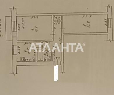 Продается 2-комнатная Квартира на ул. Космонавтов — 29 000 у.е. (фото №5)