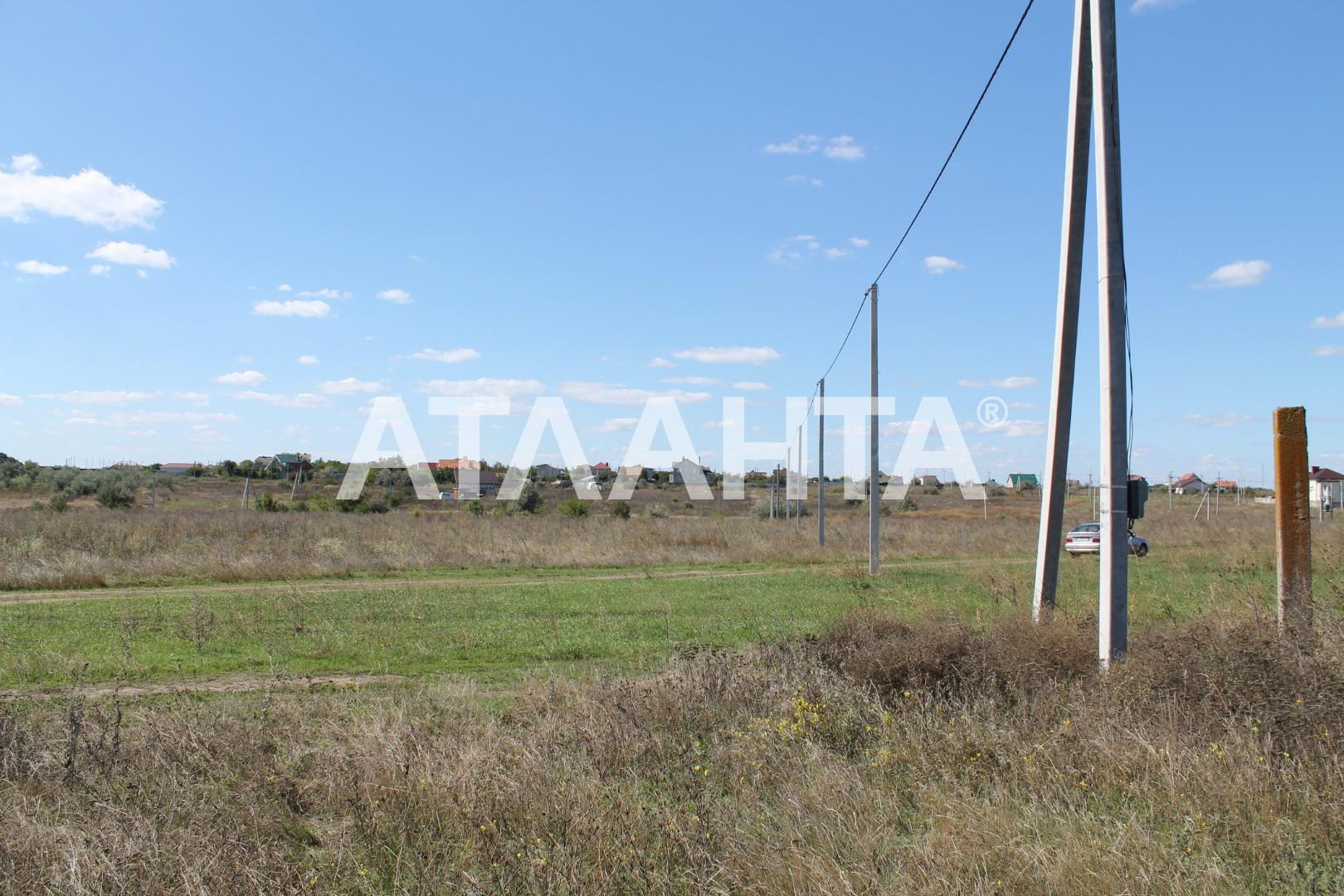 Продается Земельный участок на ул. Лазурная — 10 500 у.е. (фото №2)