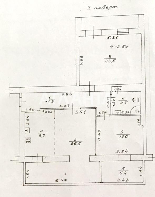 Продается 3-комнатная Квартира на ул. Левитана — 87 000 у.е. (фото №12)