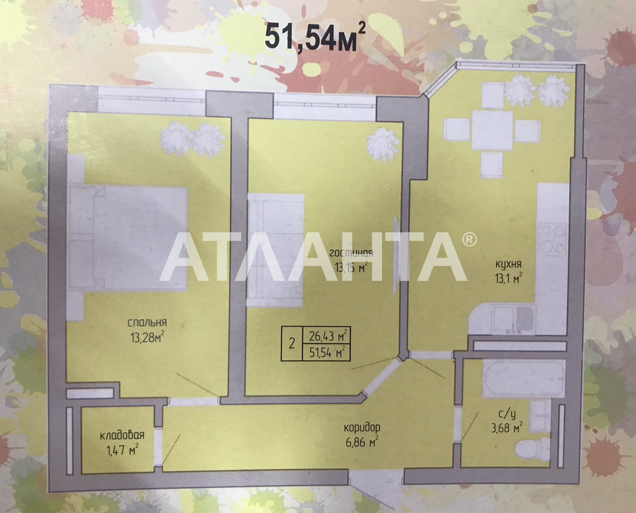 Продается 2-комнатная Квартира на ул. Ильфа И Петрова — 29 000 у.е. (фото №4)