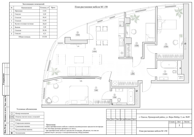 Продается 3-комнатная Квартира на ул. Купальный Пер. (Инбер Веры) — 190 000 у.е. (фото №3)