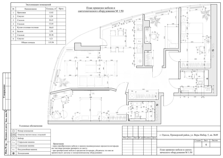 Продается 3-комнатная Квартира на ул. Купальный Пер. (Инбер Веры) — 190 000 у.е. (фото №4)